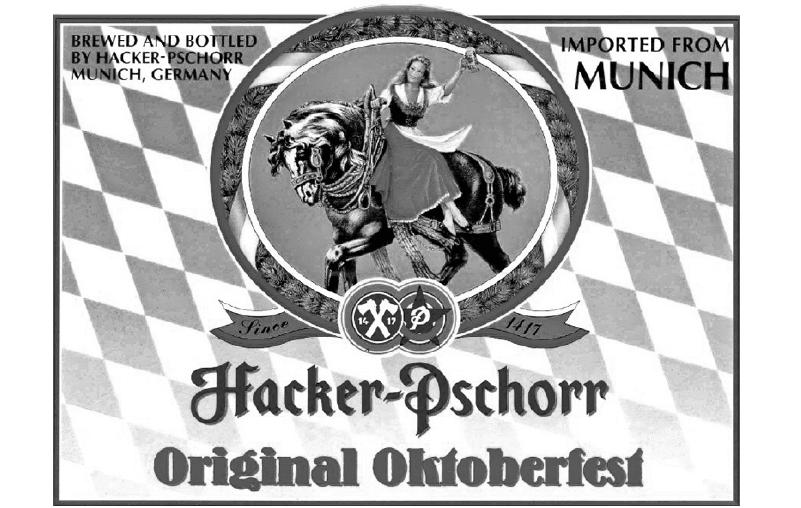 hacker-pschoss
